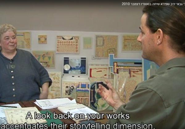 שעת ההתבהרות – שיחה בסטודיו עם יניב שפירא – סרט קצר