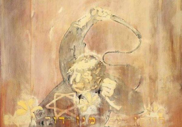 עידית לבבי גבאי – סרט קצר/שיחה עם דוד וקשטיין על יצירתו-2015