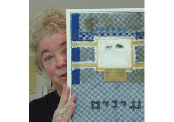 עידית לבבי-גבאי – פרס עדוד יצירה 2010